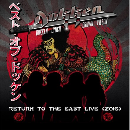 Dokken - Return to the East: Live 2016 (Vinyl 2LP) LDD86056
