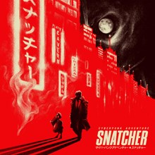 Konami Kukeiha Club - Snatcher: Original Videogame Soundtrack (Limited Edition Colored Vinyl 2LP) LDK44532