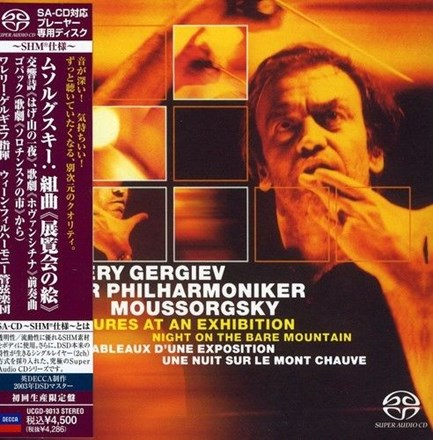Valery Gergiev - Mussorgsky(Ravel): Pictures At An Exhibition (Japanese Import SHM-SACD) CJPSHM9013
