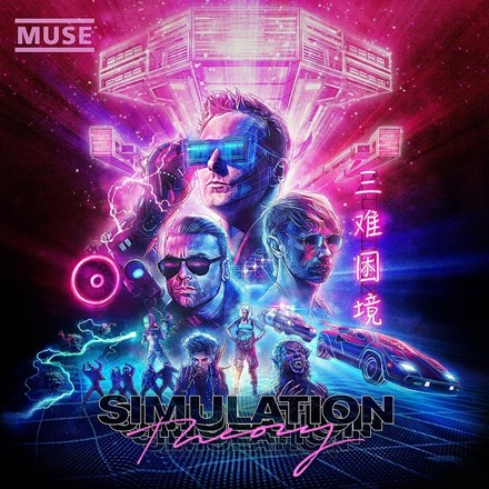 Muse - Simulation Theory (Vinyl LP) LDM78831