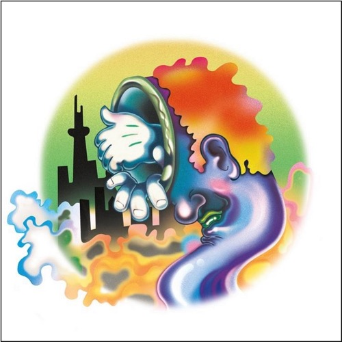 Guerilla Toss - Eraser Stargazer (Limited Edition Colored Vinyl LP) LDG48258